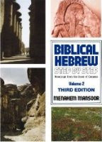 Biblical Hebrew Step and Step, 2, Volume 2, by Menahem Mansoor