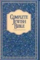 Complete Jewish Bible, by David Stern (Hard Cover)