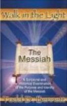 The Messiah, by Todd Bennett