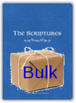 The Scriptures, Soft Cover, by ISR (Case of 10)