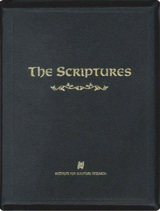 The Scriptures, by ISR, Large print genuine leather edition