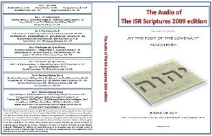 The Scriptures 2009 (ISR), Audio (Set of 6 CDs), read by Craig Stevenson