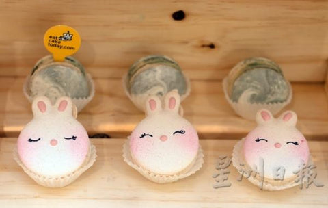 eat cake today-cake delivery-the cake show-cake trends 2020-Box of 12 Bunnies With Moons Macarons