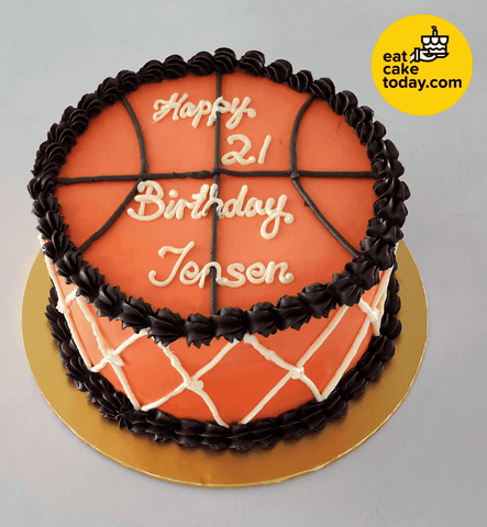Basketball Cake (Customized) - - Eat Cake Today - Cake Delivery from Malaysia's Best Bakers - - Eat Cake Today - Birthday Cake Delivery - KL/PJ/Malaysia