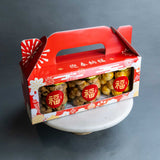 Chinese New Year Cookie Gift Set - Tarts - Pandalicious Bakery - - Eat Cake Today - Birthday Cake Delivery - KL/PJ/Malaysia