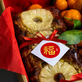 Chinese New Year Prosperity Bundles Set - Gifts - B'nanabites - - Eat Cake Today - Birthday Cake Delivery - KL/PJ/Malaysia