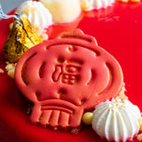 "Fu-Yoh Chinese New Year Cake 7"" - Sponge Cakes - Fla Café - - Eat Cake Today - Birthday Cake Delivery - KL/PJ/Malaysia"
