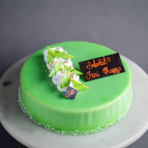 "Onde-Onde Cake 8"" - Malaysian Flavor - Madeleine Patisserie - - - - Eat Cake Today - Birthday Cake Delivery - KL/PJ/Malaysia"