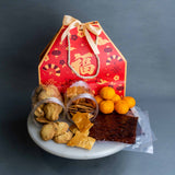 Prosperity Chinese New Year Gift Set - Pastries - RE Birth Cake - - Eat Cake Today - Birthday Cake Delivery - KL/PJ/Malaysia