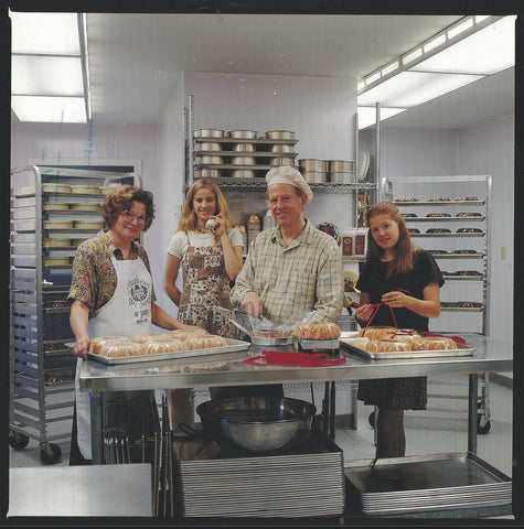 Matthews Family in new facility in 1997
