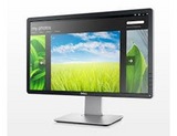 Dell P2214H 22 Inch Monitor with Alternative Stand