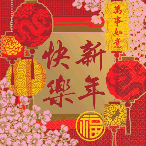 Chinese New Year Blessing Beverage Napkins