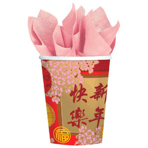 Chinese New Year Blessing Cups
