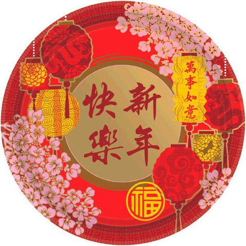 Chinese New Year Blessing Plates, 10 1/2""