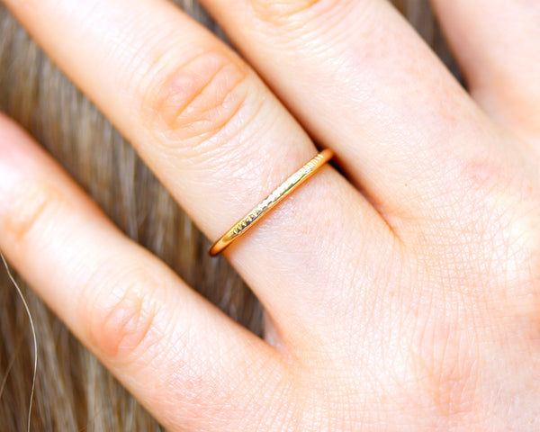 R025 Texture Line Stacking Ring