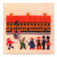 Shrovetide Cross Stitch Kit