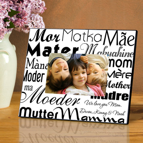 Mom in Translation Frame - Available in 2 Colors