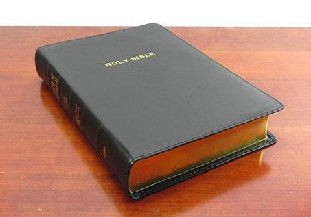 Notetakers Bible (Red Letter Edition) 400RLC1BK