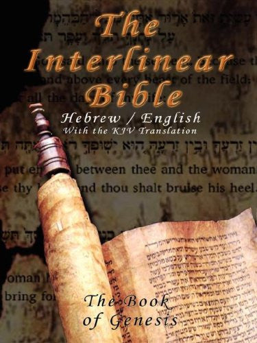 Interlinear Hebrew-English Book of Genesis
