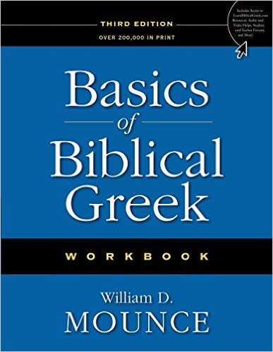 Basics of Biblical Greek Workbook - Books from Heartland Baptist Bookstore