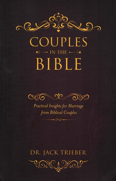 Couples in the Bible - Books from Heartland Baptist Bookstore
