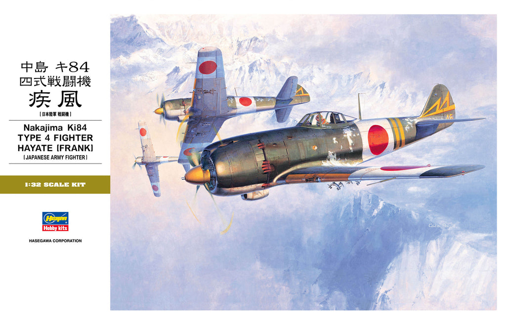 HAS08074 1/32 Nakajima Ki84 Type 4 Fighter Hayate (Frank)