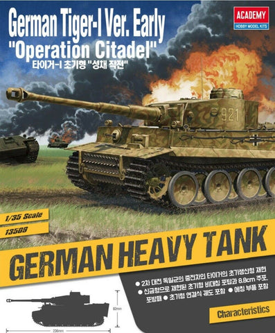 ACA13509 Academy 1/35 German Tiger 1 Early Operation Citadel