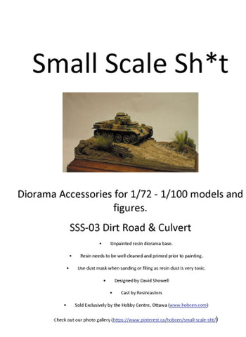 Small Scale Sh*t SSS-03 1/72 Resin Road with Culvert