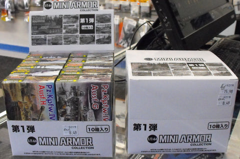 Dragon 1/144 Mini Armour Kits