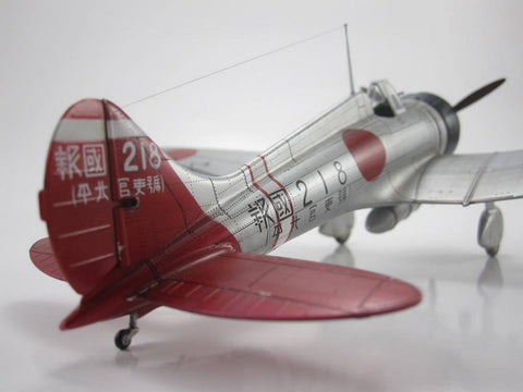 "Wingsy Kits 1/48 IJN Carrier Based Fighters ""Claude"""