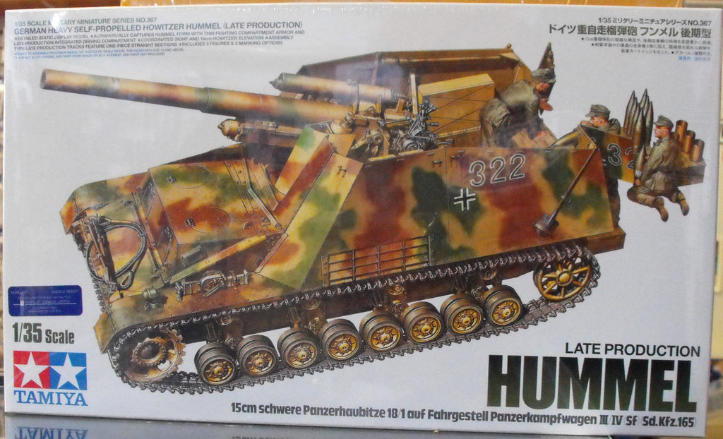 TAM35367 Tamiya 1/35 Hummel Late Production