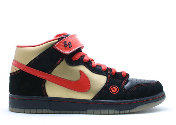 "NIKE DUNK SB MID PRO ""MONEY CAT"""