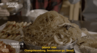 A dish of japchae