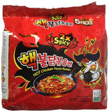 Samyang 2x Spicy Hot Chicken Flavored Ramen - Pack of 5