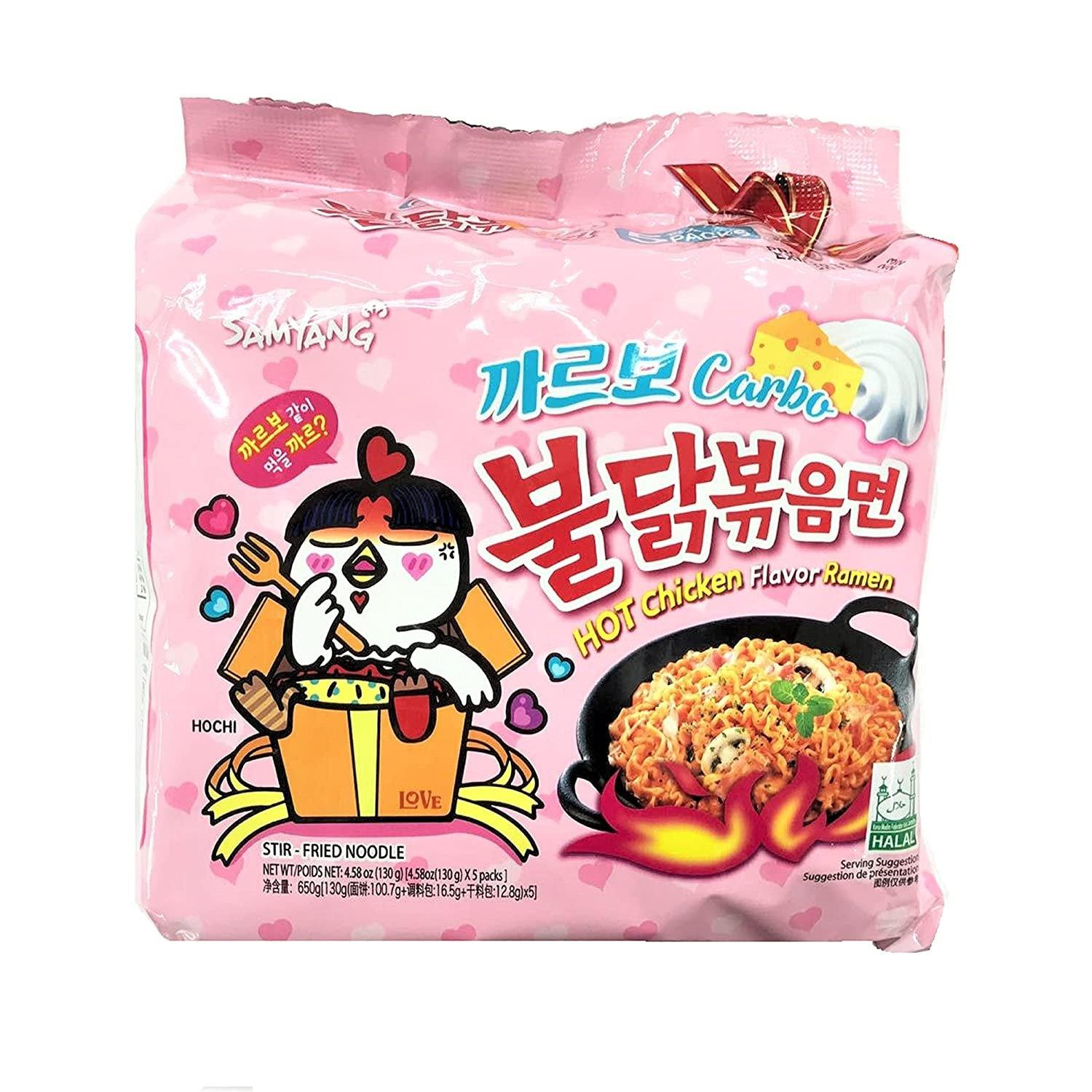 Limited Edition Samyang Carbo Fried Noodles, Spicy Chicken