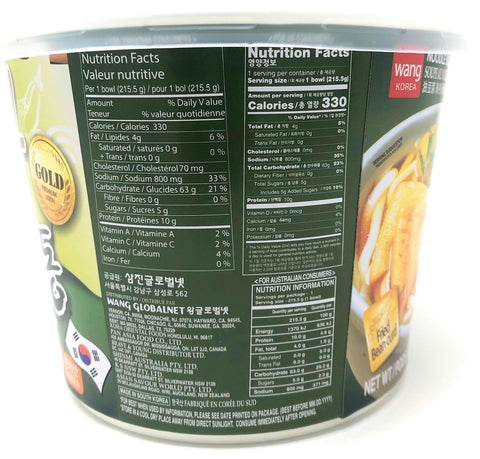 Wang Korea Kitsune Udon - Pack of 6