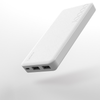 Lenovo 10000mAh Dual USB port Power Bank