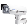 Cámara ANPR/LPR IP GEOVISION™ GV-LPC2210 de 2MPx 2.5x 9-22mm con IR 20m//ANPR/LPR GEOVISION™ GV-LPC2210 with 2MPx 2.5x 9-22mm and IR 20m IP Camera