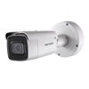 Cámara IP Bullet HIKVISION™ DS-2CD2625FWD-IZS//HIKVISION™ DS-2CD2625FWD-IZS Bullet IP Camera