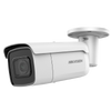 Cámara IP Bullet HIKVISION™ 4MPx 2.8-12mm Motorizada con IR 50m//HIKVISION™ 4MPx 2.8-12mm Motor-Driven Bullet IP Camera with IR 50m