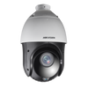 Domo Exterior IP HIKVISION™ 25x 2MPx con IR 100m (+Audio y Alarma)//HIKVISION™ DS-2DE4225IW-DE Outdoor IP Dome with IR LEDs