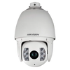Domo Exterior IP HIKVISION™ 25x 2MPx con IR 150m (+Audio y Alarma)//HIKVISION™ 25x 2MPx IP Outdoor Dome with IR 150m (+ Audio and Alarm)