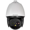 Domo Exterior IP HIKVISION™ 32x 2MPx con LASER 500m (+Audio y Alarma)//HIKVISION™ 32x 2MPx Outdoor IP Dome with LASER 500m (+ Audio and Alarm)