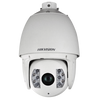 Domo Exterior IP HIKVISION™ 30x 2MPx con IR 120-150m (+Audio y Alarma)//HIKVISION™ 30x 2MPx Outdoor IP Dome with IR LEDs 120-150m (+Audio & Alarm)
