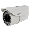 Cámara Bullet IP QIHAN™ de 2MPx 2.8-12mm con IR 30m//QIHAN™ 2MPx 2.8-12mm with IR 30m Bullet IP Camera