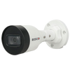 Cámara IP Bullet RISCO™ VUpoint™ 4MPx 2.8mm con IR 30m//RISCO™ VUpoint™ 4MPx 2.8mm with IR 30m IP Bullet Camera