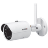 Cámara IP Bullet RISCO™ VUpoint™ 2MPx 2.8mm con IR 30m (WiFi + Audio)//RISCO™ VUpoint™ 2MPx 2.8mm with IR 30m (WiFi + Audio) IP Bullet Camera