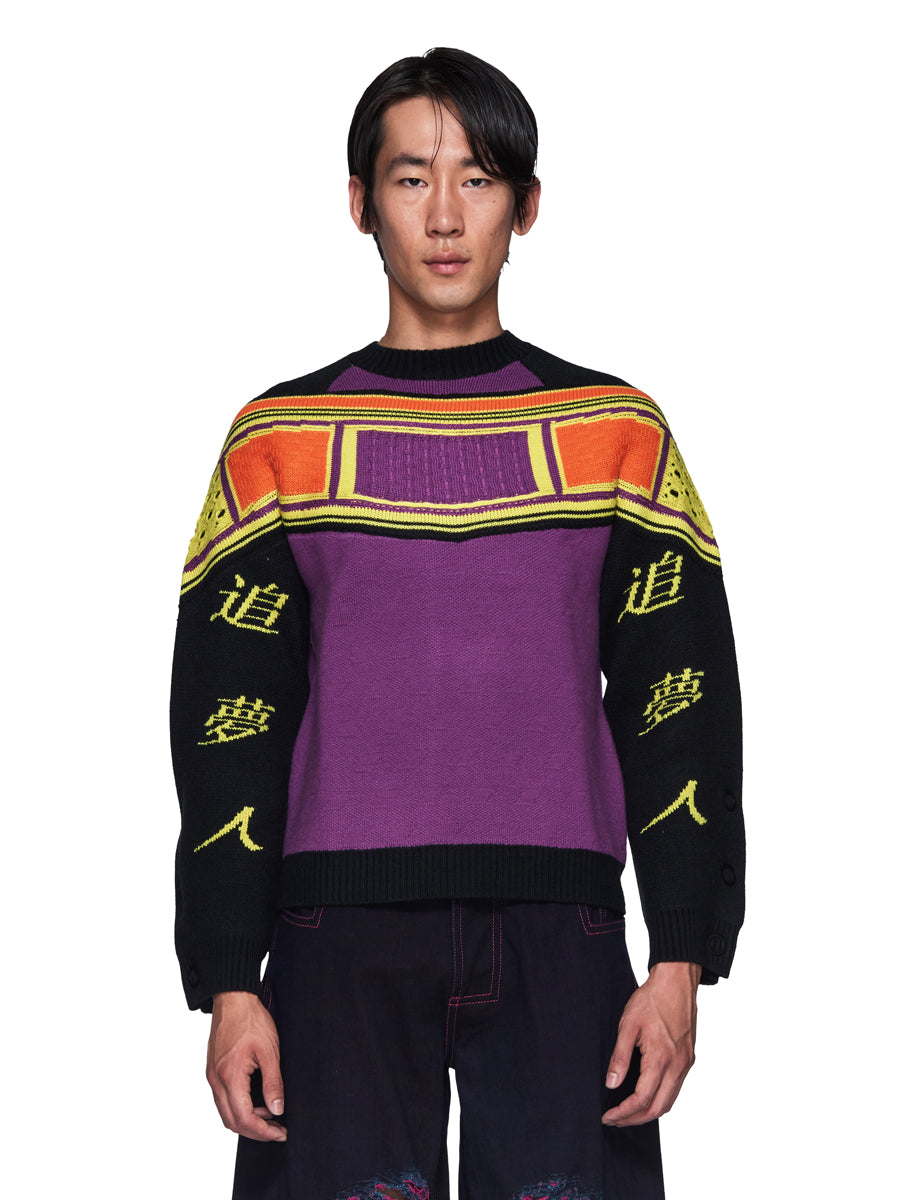 Angus Chiang Fall/Winter 2018 Menswear Dreamcatcher Knit Sweater odd92 - 1