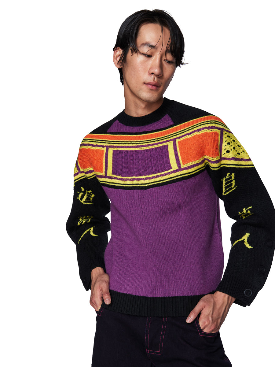 Angus Chiang Fall/Winter 2018 Menswear Dreamcatcher Knit Sweater odd92 - 6