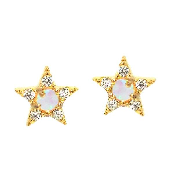 Star Studs with Opal Center
